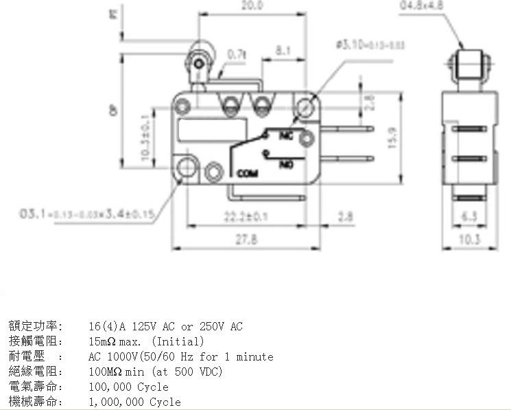 保险丝系列  首页 产品展示   产品名称: vt16051c2 生产厂商